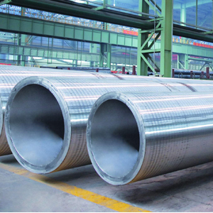 China Seamless Alloy Steel Pipe Manufacturer