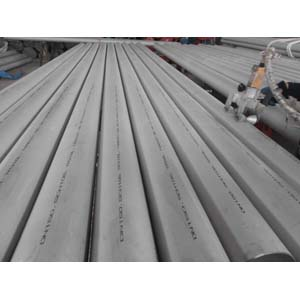 A312 TP 316 Stainless Steel Pipe, SCH 10S, 6 Inch